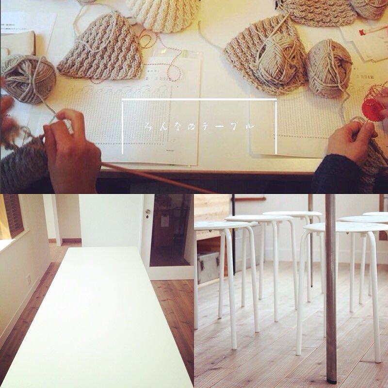 みんなのテーブル合成