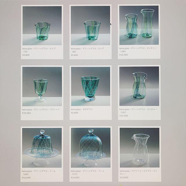 .オンラインストア.keino glass さんのガラスの器をアップいたしました。森の木立をイメージしたというストライプの模様が印象的な今回シリーズ。伝統的なベネチアグラスの手法を用い、幾つもの工程を経て制作されたもので、吹きガラスならではの揺らぎ、一つ一つ異なる繊細な表情が魅力。この機会にぜひ。.patrone.stores.jp